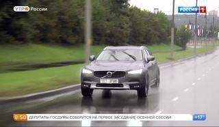 Тест-драйв: Volvo V90 Cross Country