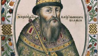 Василий III Иванович,, великий князь владимирский и московский. Государь всея Руси.