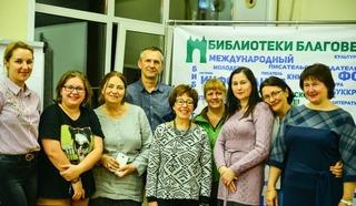 Жанна Переляева и Марина Бородицкая с участниками фестиваля из г. Благовещенска. Фото автора