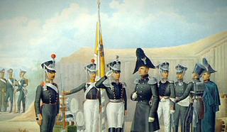 К двухсотлетию победы России в Отечественной войне 1812 года
