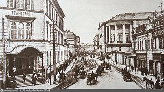 Мясницкая улица. Старое фото /pastvu.com/
