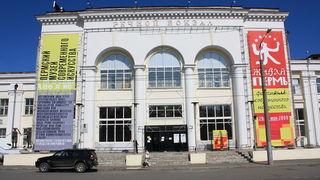 Музей современного искусства PERMM. Фото Usama /ru.wikipedia.org/
