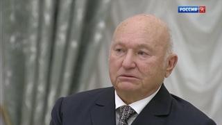 Москва простится с Юрием Лужковым 12 декабря