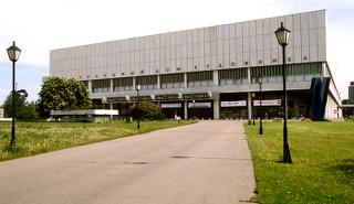 Второй фестиваль Русского географического общества