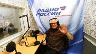 Фото Людмилы Осиповой