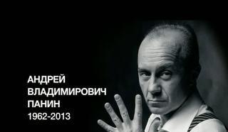 Не стало актера Андрея Панина