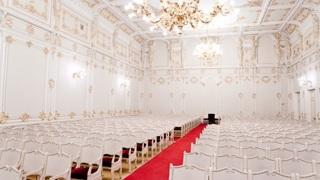 Малый зал филармонии Санкт-Петербурга
