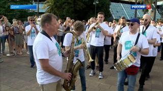 Международный фестиваль джаза стартовал в Сочи