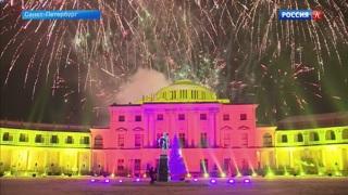 В Санкт-Петербурге прошел фестиваль огня «Рождественская звезда»