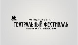 ХI Международный фестиваль имени Чехова
