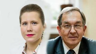 Оксана Свитич и Сергей Нетесов