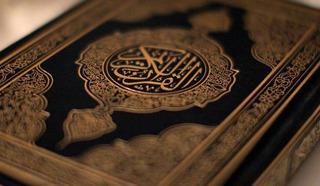 Коран /фото: e-islam.kz/media/