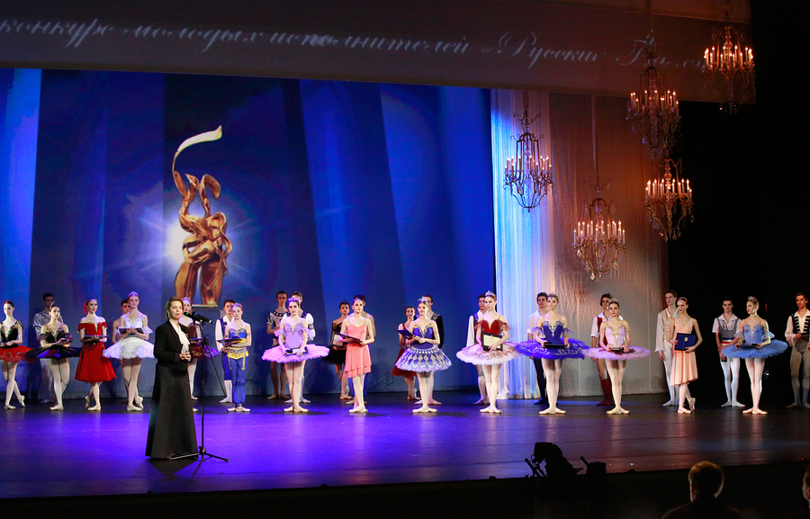 балет 2017 скачать торрент - фото 9