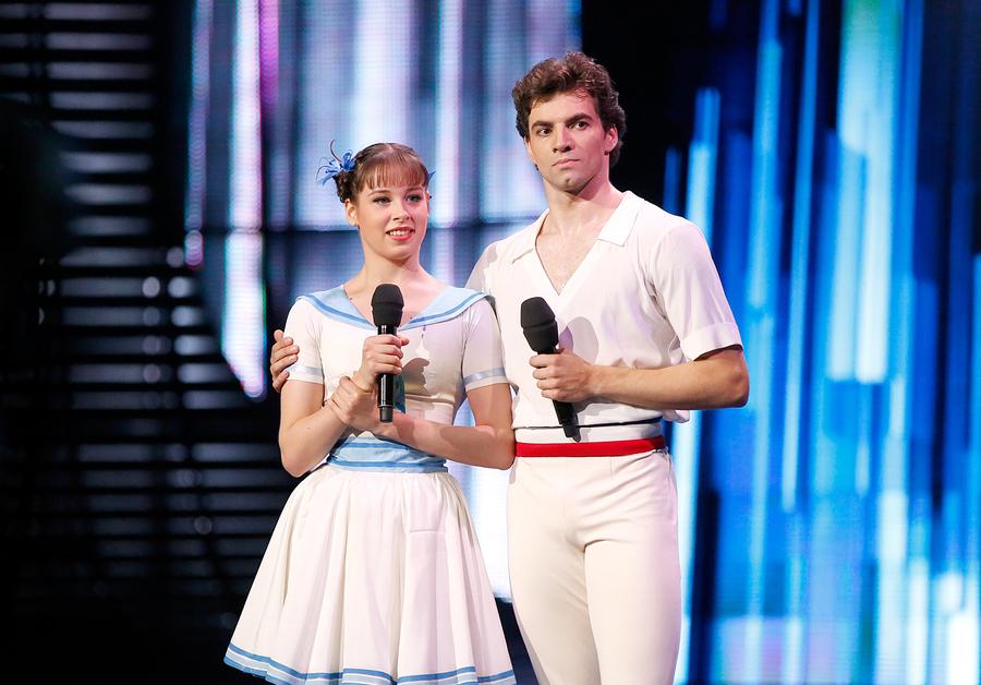 Игорь цвирко дата рождения балет