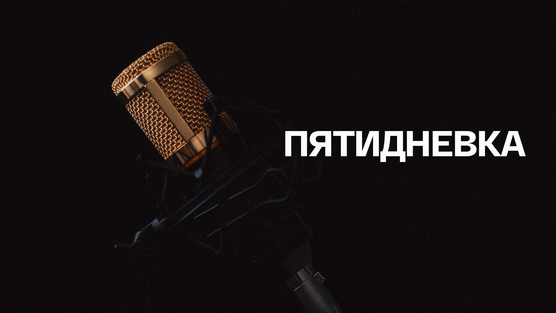 """""""Культурный повод"""""""