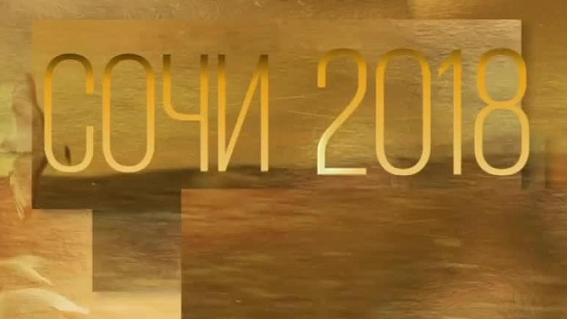 Дневник XI Зимнего международного фестиваля искусств Юрия Башмета