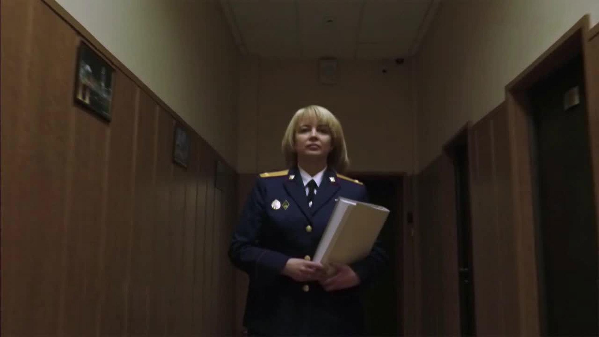 Профессия – следователь