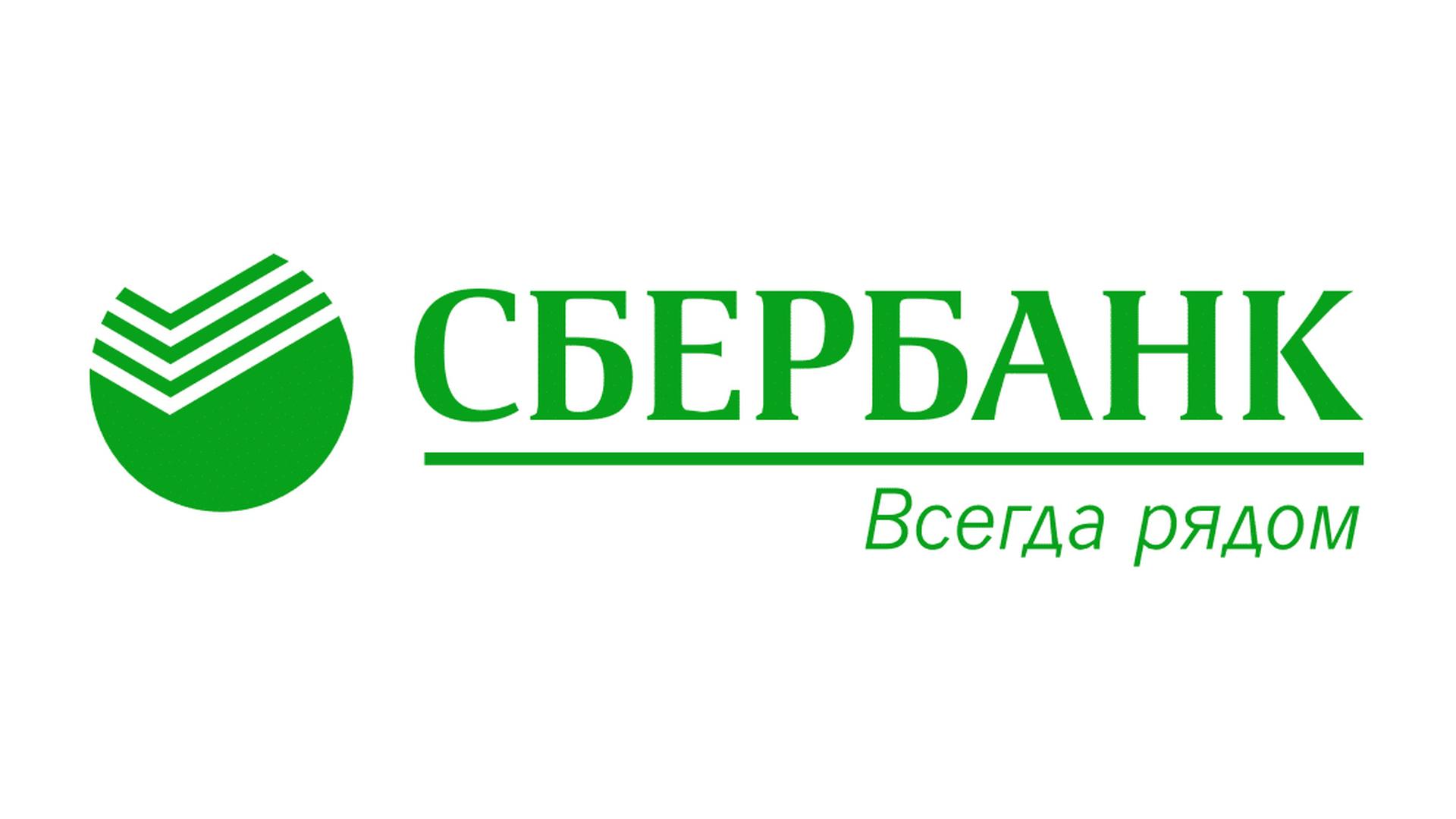 Сберегательный банк  запустил сервис пооплате товаров поQR-коду