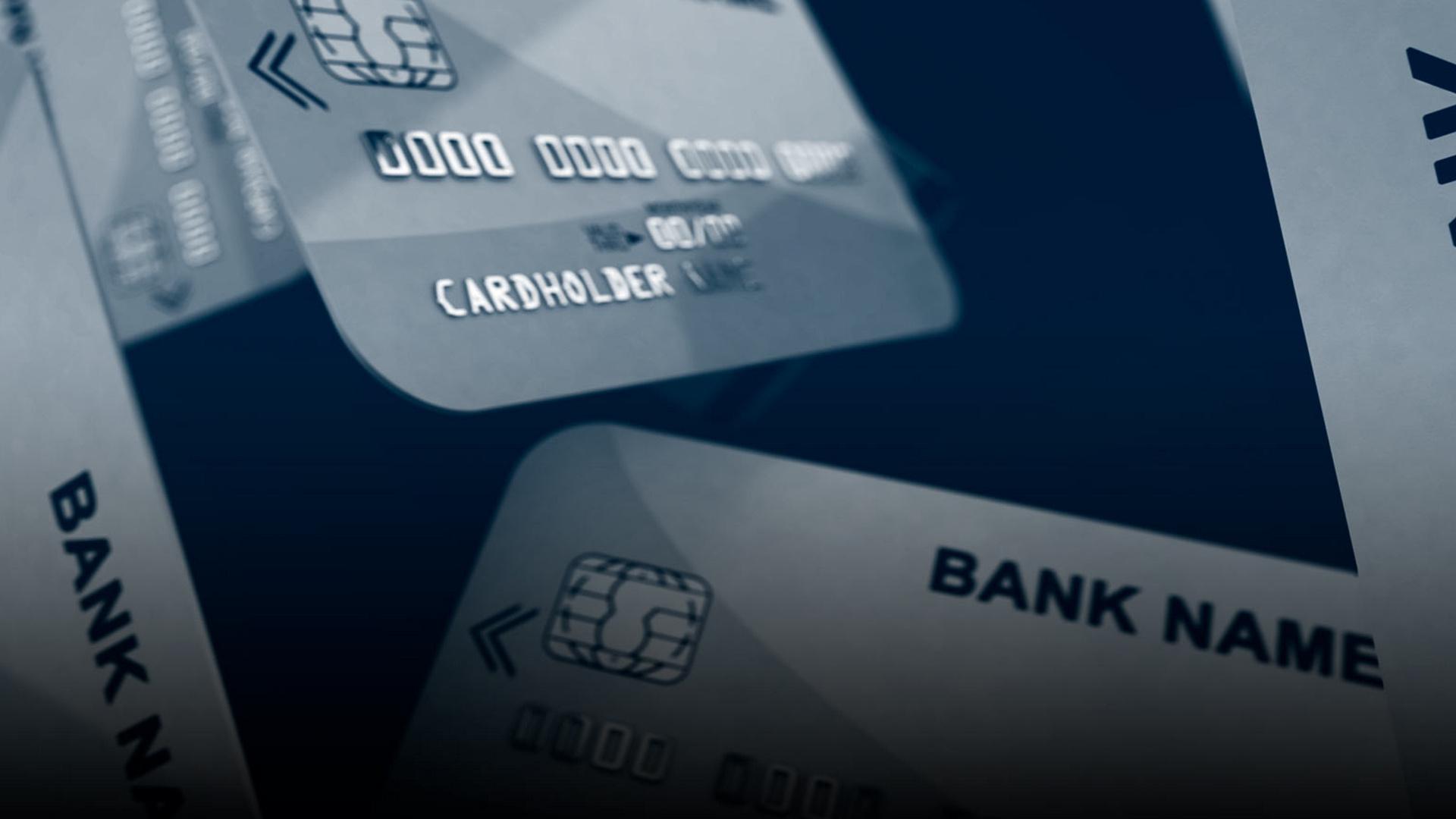 сумма кредита увеличивается