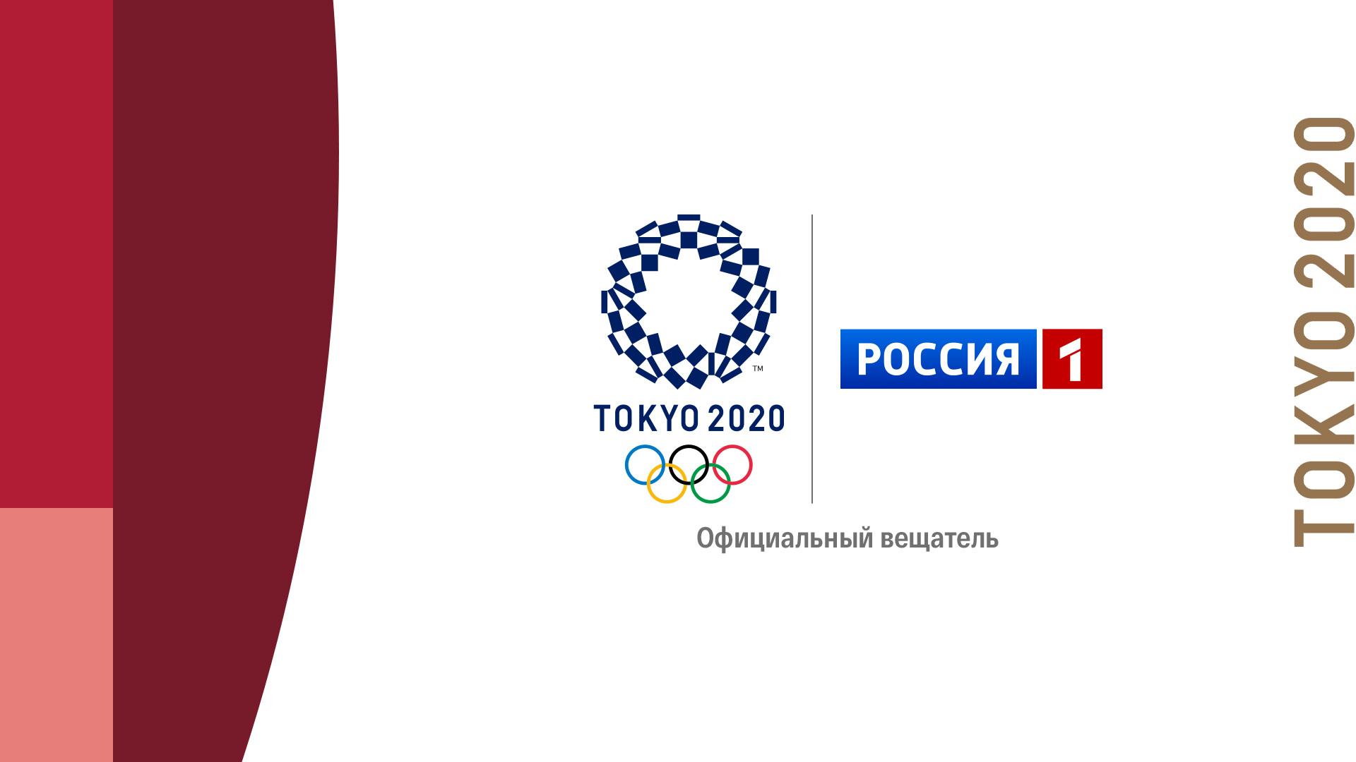 XXXII летние Олимпийские игры в Токио