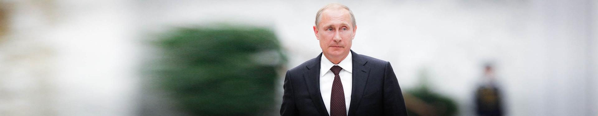 Обращение президента РФ к населению