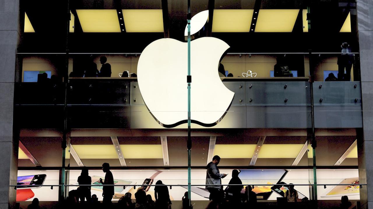Лекция Apple опредотвращении утечек утекла всеть