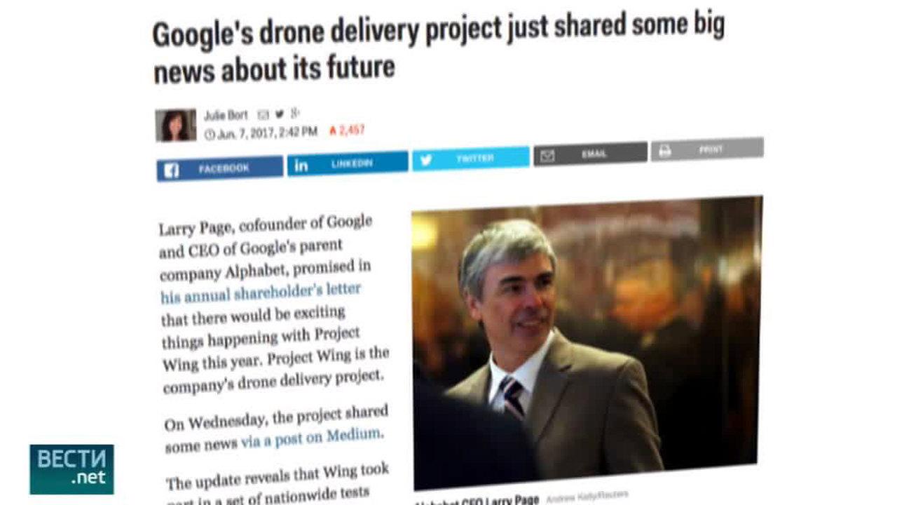 Google испытал систему слежения завоздушным трафиком иуправления дронами