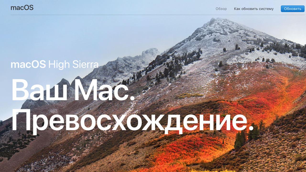 ВmacOS High Sierra можно стать администратором без пароля