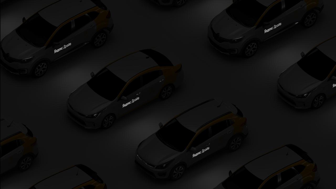 'Яндекс' запустит собственный каршеринг в следующем году
