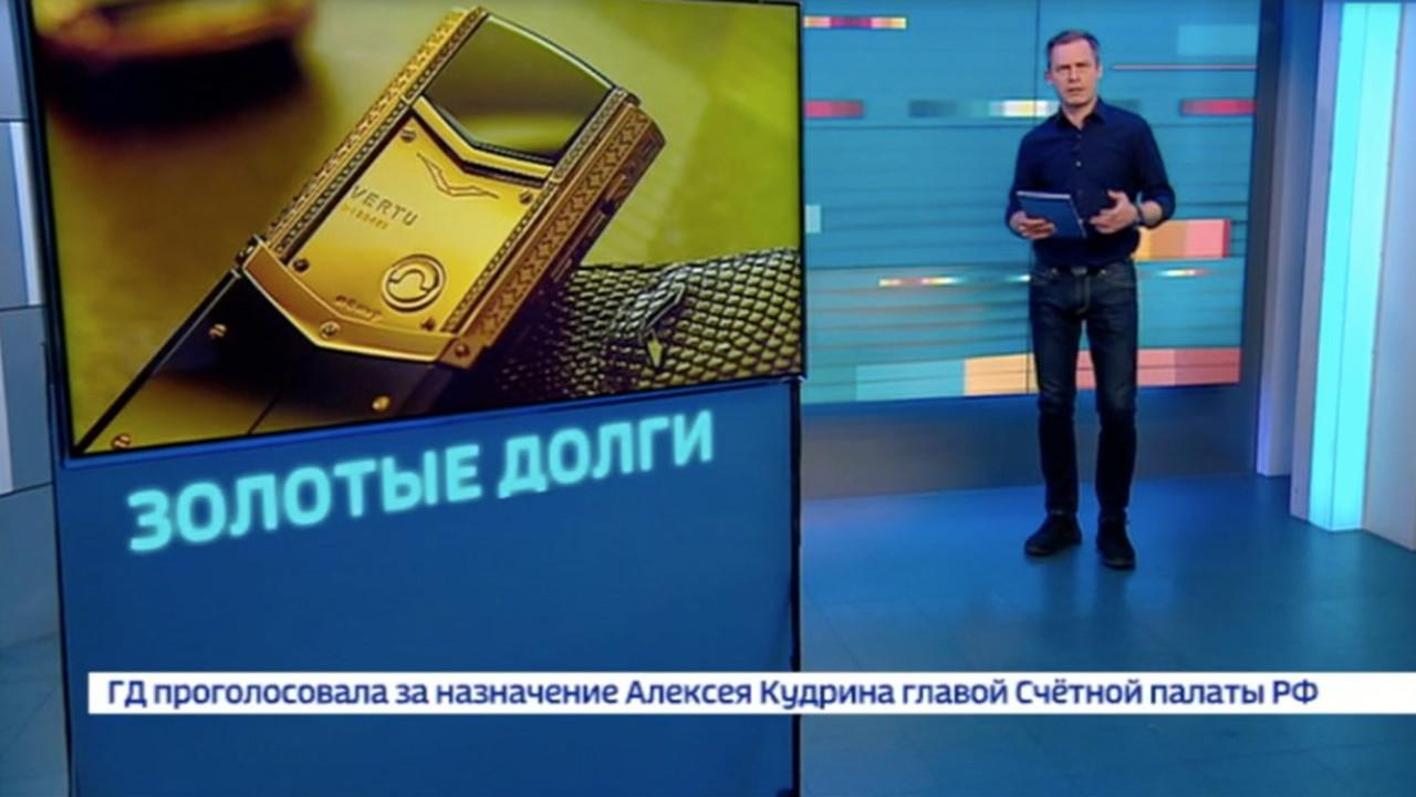 Новинки телефонов в 2019 году