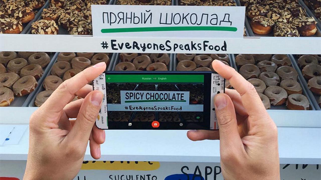 """Нейросетевой """"Google Переводчик"""" теперь работает без интернета"""