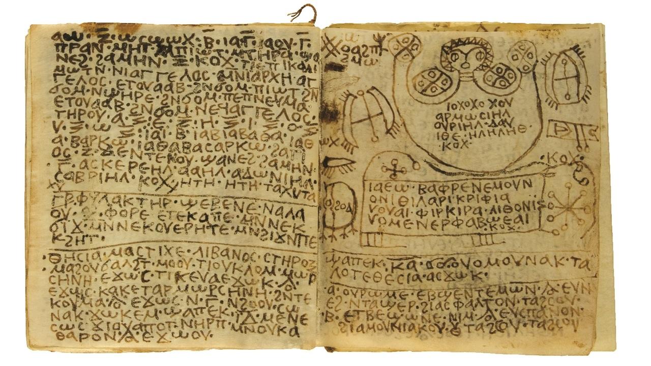 Археолог перевёл книгу заклинаний средневековых сектантов