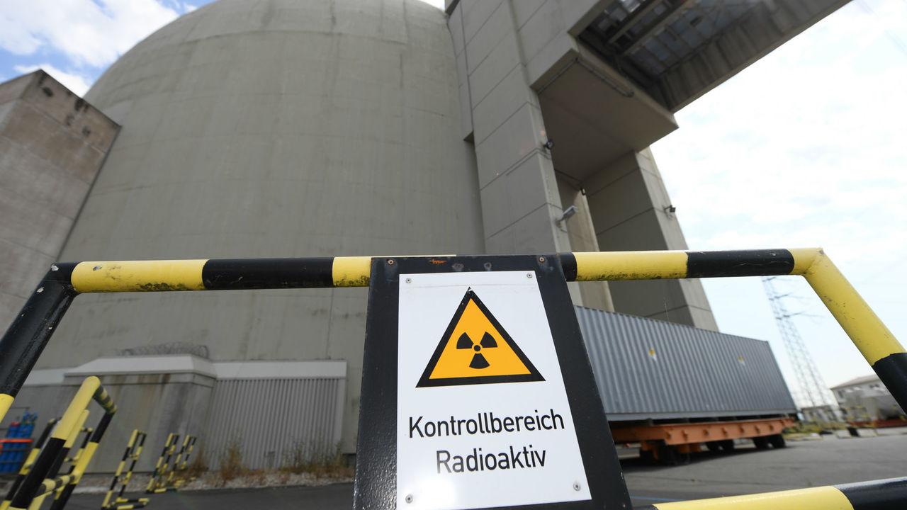 Американские учёные обнаружили новый источник заражения в районе Фукусимы