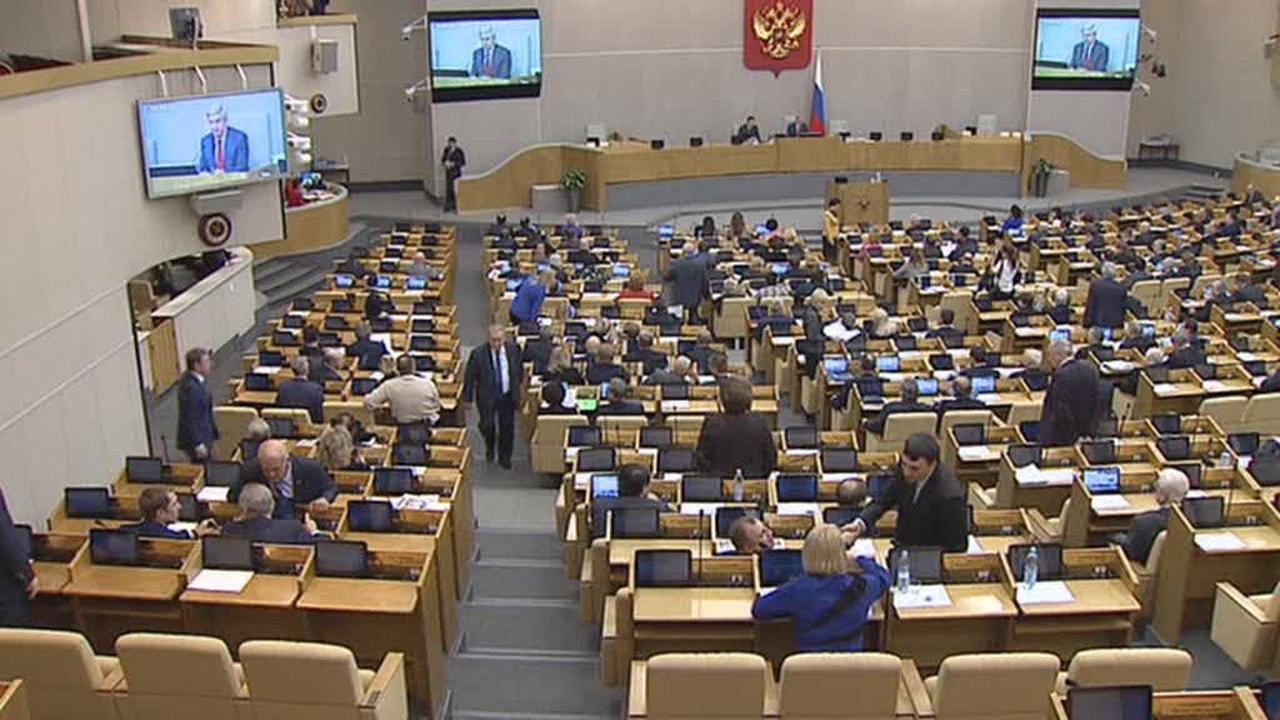 В Госдуму внесен проект, уточняющий цели и задачи работы РАН