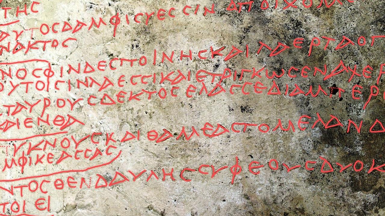 """Древнейший фрагмент """"Одиссеи""""? Журналисты все не так поняли, считают эксперты"""