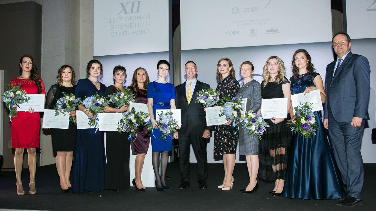 Для женщин в науке: в Москве в 12-й раз вручили национальные стипендии L'Oreal-ЮНЕСКО