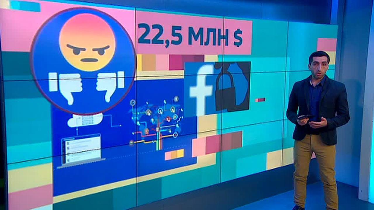 Facebооk грозит большой штраф за передачу личных данных