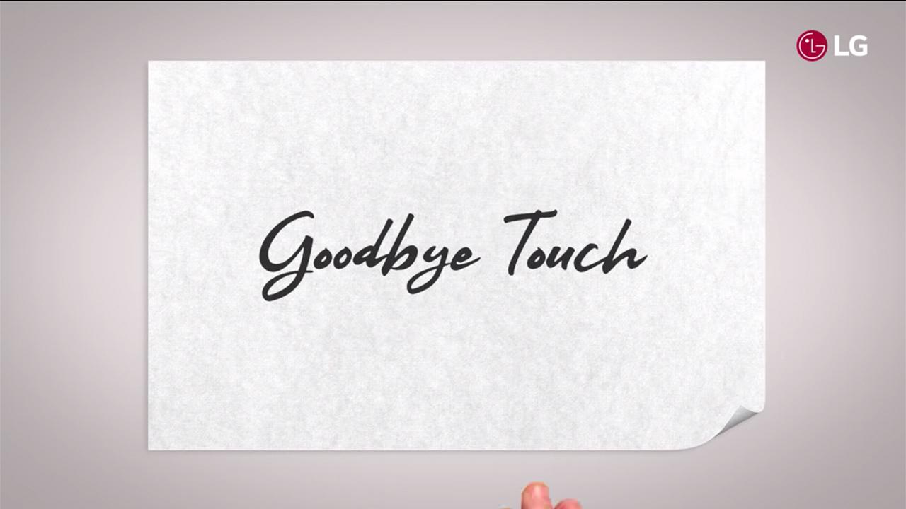 LG намекнула на смартфон с бесконтактными жестами
