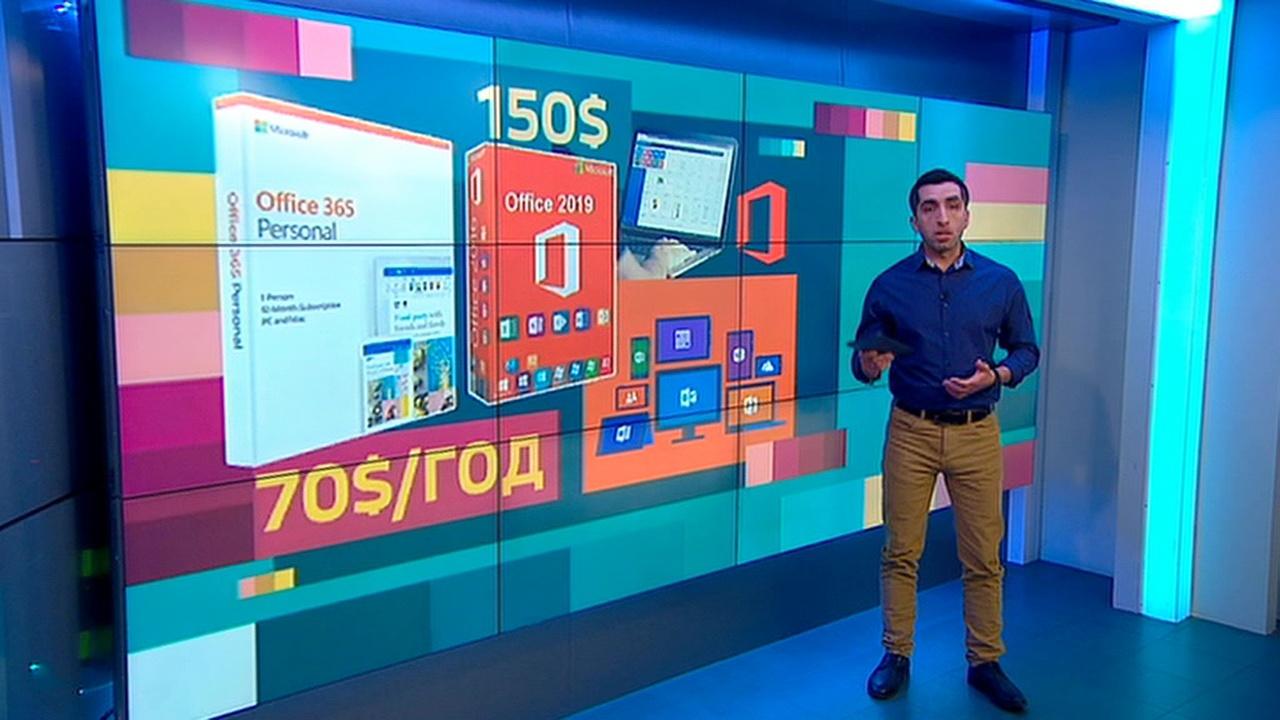 Microsoft призывает пользователей отказаться от собственного браузера