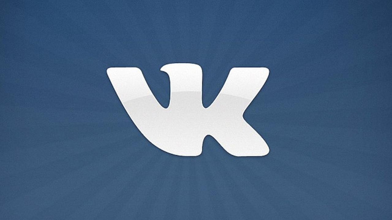 """У """"ВКонтакте"""" появится вкладка с городскими новостями"""