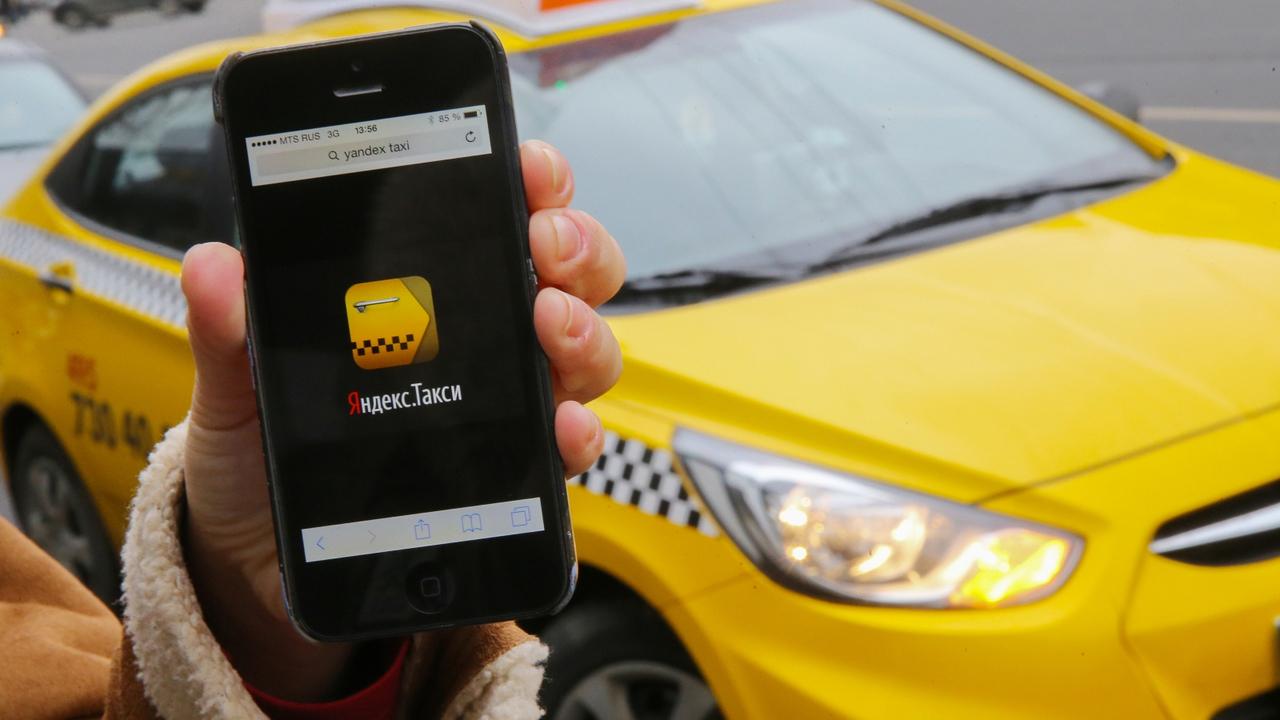 Яндекс.Такси покупает активы крупного конкурента