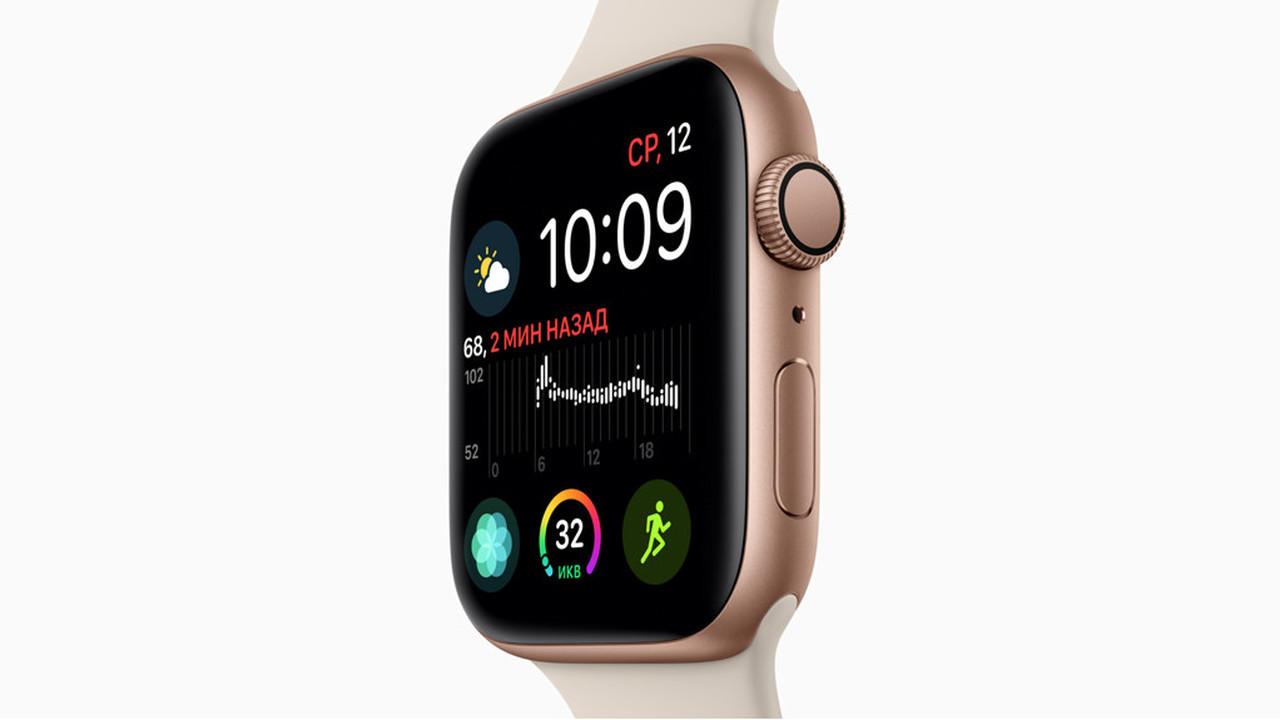 """Программа """"Рация"""" в Apple Watch оказалась небезопасной"""