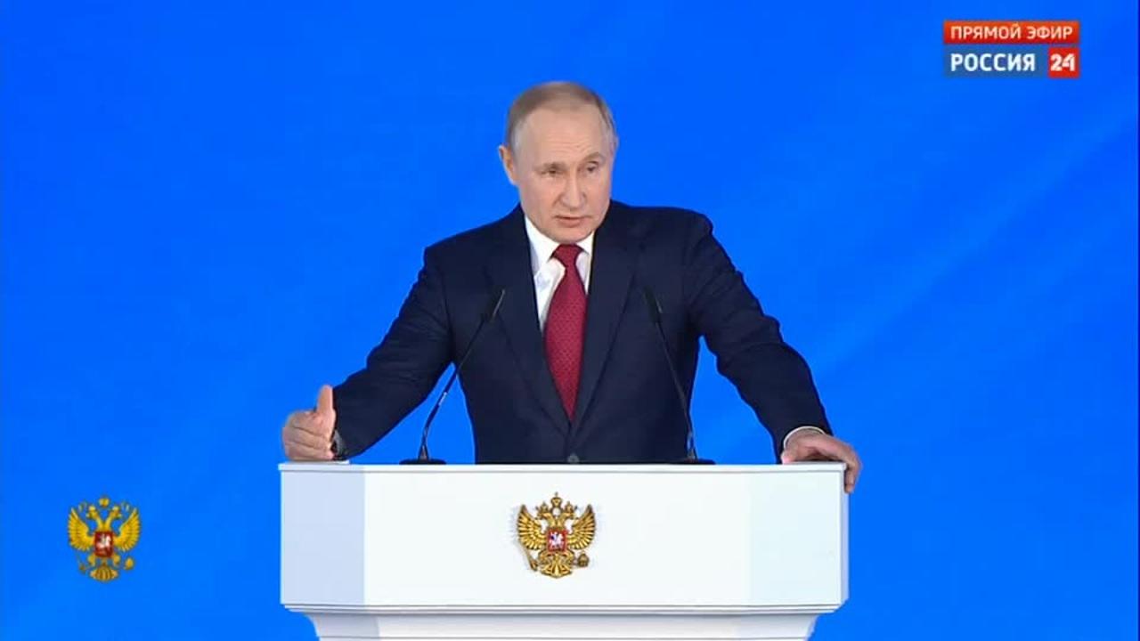 Путин предложил обеспечить россиянам бесплатный доступ к ключевым интернет-ресурсам