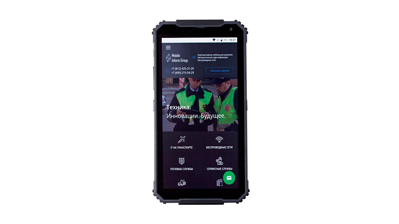 Российский промышленный смартфон оценили дороже iPhone 11