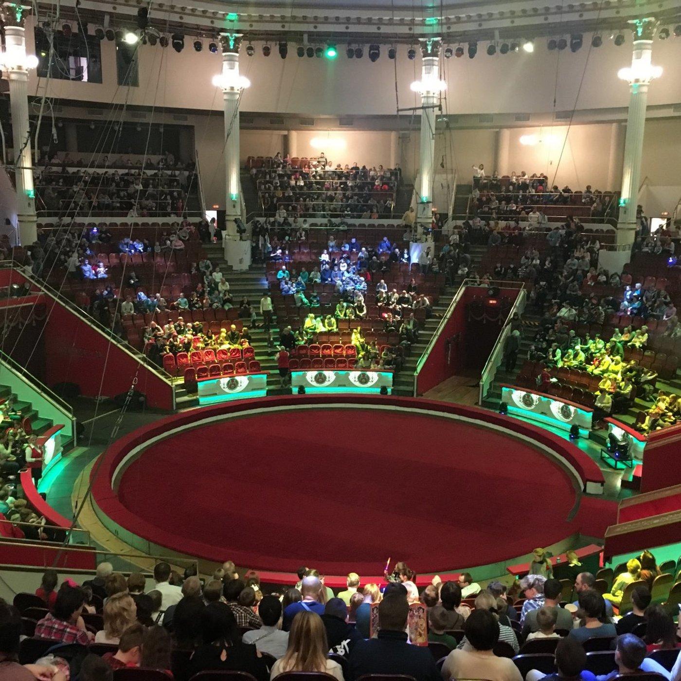 фото зала цирка на цветном бульваре возрасте