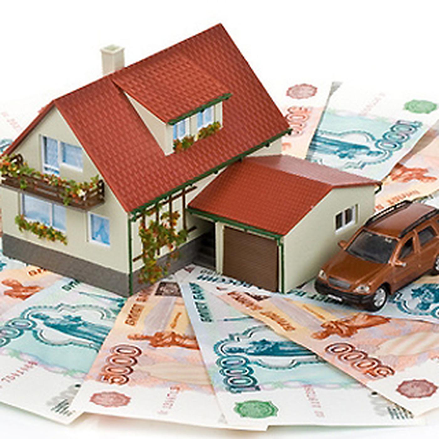 Возьмите деньги под залог земли автосалон элекс в москве официальный сайт отзывы