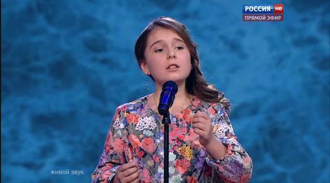 Синяя Птица. Сезон 2015. Полина Чиркина