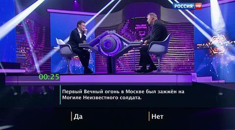 Знание – сила. Эфир от 19.12.2015. Владислав Третьяк