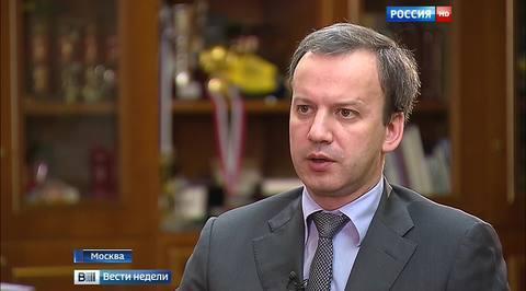 Дворкович рассказал, акции каких компаний может продать государство