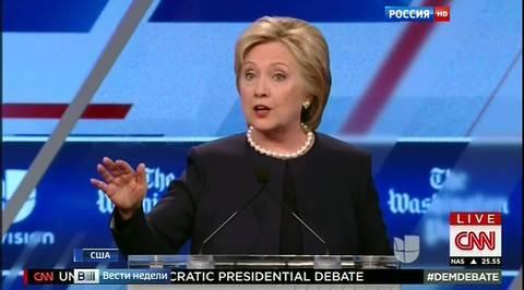 Гонка на нервах: Клинтон уверена, что ей не помешают никакие расследования